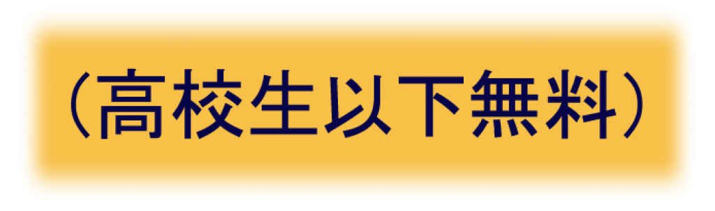 Kokosei_03